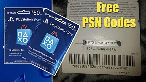 Free PSN Codes [2020]-Get Unlimited PSN Codes Daily Free
