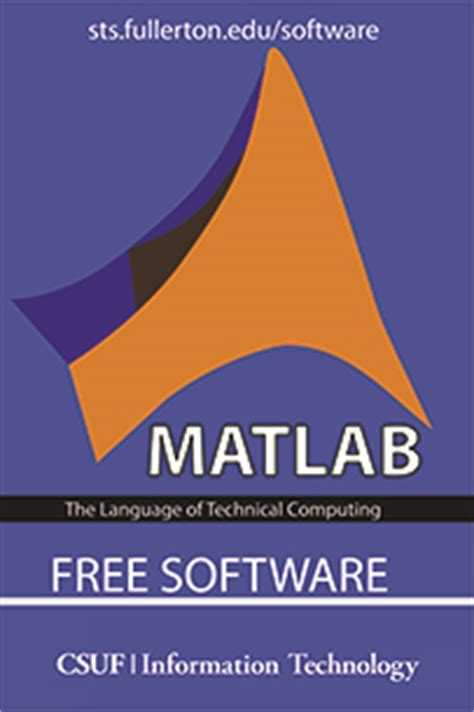 Division of Information Technology - MATLAB